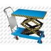 carrello-regolabile-in-altezza-fervi(1)